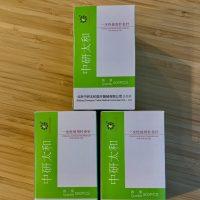 akupunkturnålar som används för öronakupunktur och estetisk akupunktur