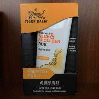 tigerbalsam nacke och skuldror i sitt paket